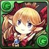 大妖精ルチル