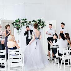 Wedding photographer Tatyana Striga (striga). Photo of 28.08.2017