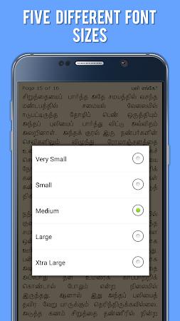 Ponniyin Selvan (Kalki) Tamil 20.0 screenshot 369445