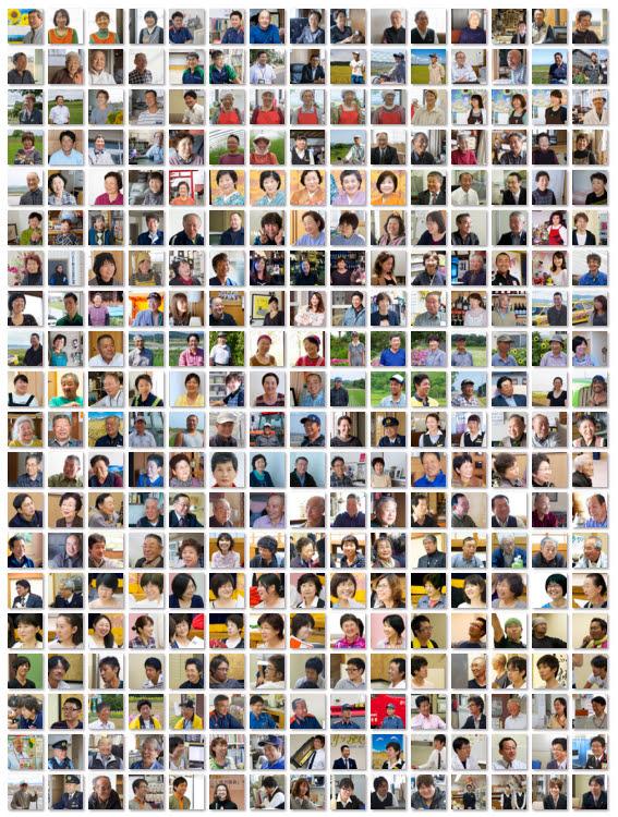 北竜町民300人の笑顔 2015