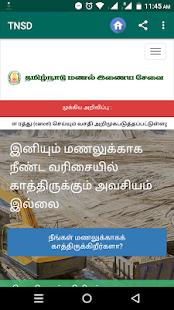TN Sand Booking (தமிழ்நாடு மணல் இணைய சேவை) - náhled