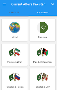 essays on pakistan current affairs What most people are saying about essay on current affairs of pakistan with outline format, marketing strategy sample in business plan, george washington and john.