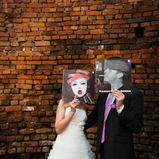 Wedding photographer Dzhey Key (JKeventSamara). Photo of 04.06.2014