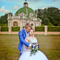 Wedding photographer Kseniya Eliseeva (ksenia512). Photo of 08.09.2014