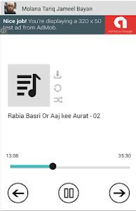 Molana Tariq Jameel Bayan screenshot 2