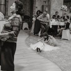 Wedding photographer Darya Remneva (DariaRem). Photo of 07.12.2018