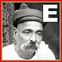 Lokmanya - Photo Biography(EN) icon