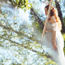 Wedding photographer Anna Rau (Sarbon). Photo of 06.08.2015