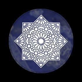 Amen - Islamic Android Application