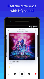 Yandex Music — listen and download Screenshot
