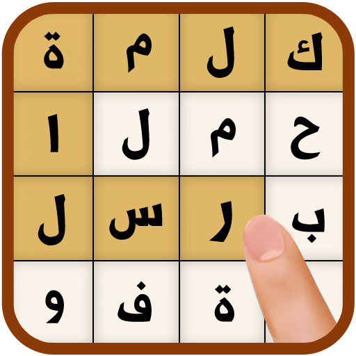 لعبة كلمة السر : وصلات file APK for Gaming PC/PS3/PS4 Smart TV