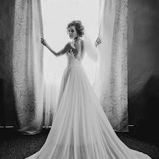 Wedding photographer Magdalena Czerkies (magdalenaczerki). Photo of 13.09.2017