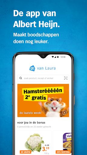 Albert Heijn 7.11.2 screenshots 1