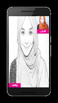 تحويل الصور الى رسم 2017 - screenshot thumbnail 01