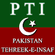 Download New PTI Songs For PC Windows and Mac