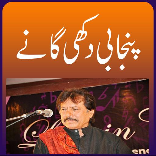 Punjabi Love Songs 2016