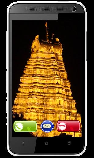 Temple Gopuram CallerID