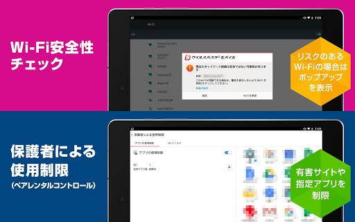 VirusBuster Mobile app (apk) free download for Android/PC/Windows screenshot