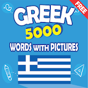 Greek 5000 Words with Pictures