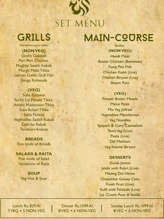 Indian Grill Room menu 8