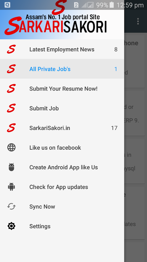 Sarkari Sakori- screenshot