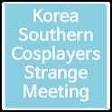 남부권 코스어들의 기묘한 만남 icon