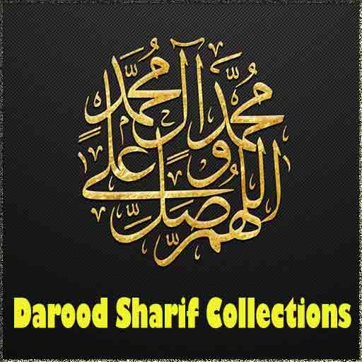 Darood Sharif Collections APK 1 0 Download - Free Books