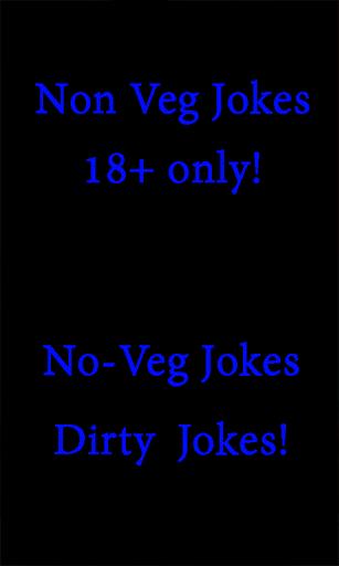 Non Veg Jokes in Hindi 18+