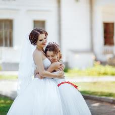 Wedding photographer Elena Metelica (ELENANDROMA). Photo of 06.02.2017