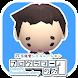 プログラミングゼミ【低学年から使えるプログラミングアプリ】