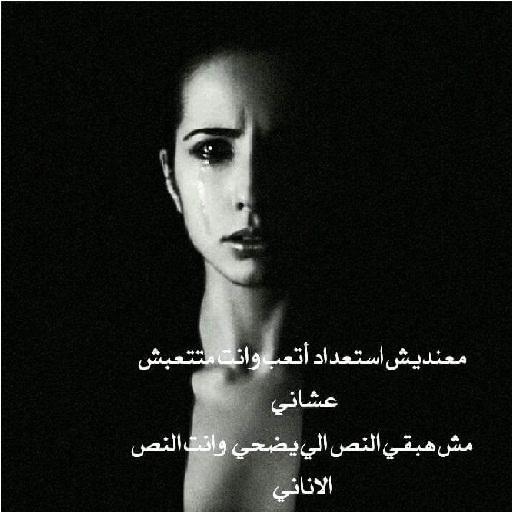 كلام حزين على صور