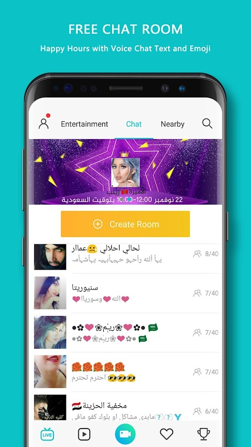 Voice Chat Room App