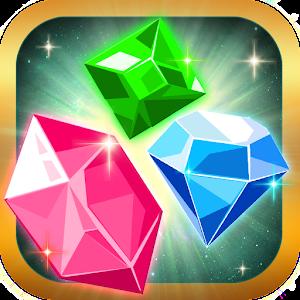 Diamond 2016 - Diamond Plus