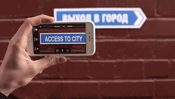 AUGMENTED REALITY: More than what we see!!