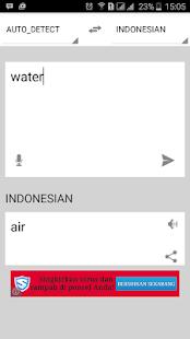 All Language Dictionary screenshot