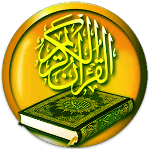 Learn Quran Beautiful Voice.apk 4.2