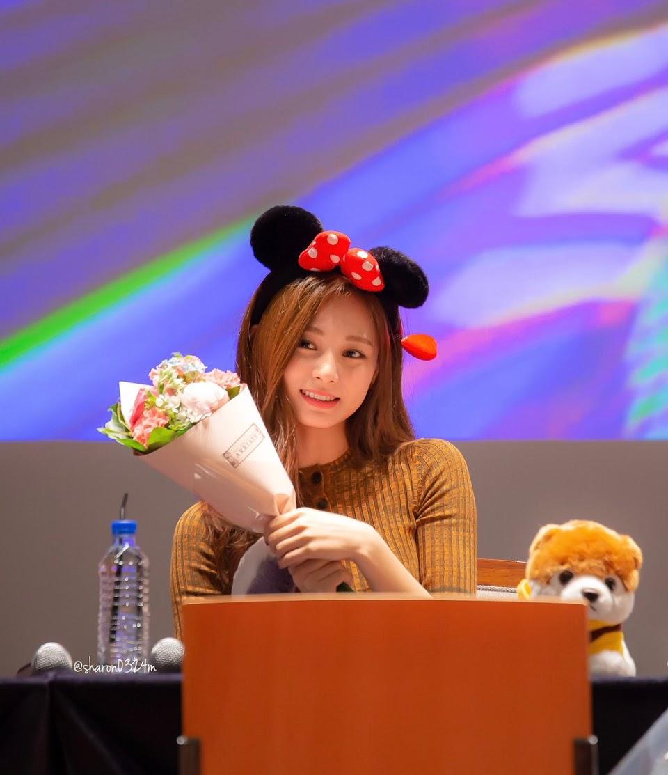tzuyu fan meeting 14