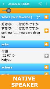 Learn Japanese LuvLingua Pro v2.62
