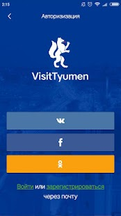 Visit Tyumen - náhled