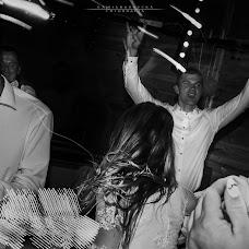 Wedding photographer Damian Bondyra (bondyrafotograf). Photo of 19.03.2018