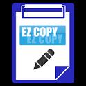 EZ COPY & PASTE2.0 icon