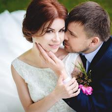 Wedding photographer Kristina Prokhorova (kristi71). Photo of 23.08.2016