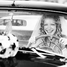 Wedding photographer Sergey Bolomsa (sbolomsa). Photo of 23.04.2018