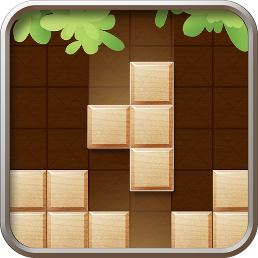 Wood Block Puzzle (game)