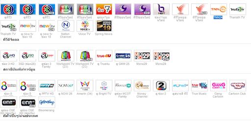 Tv 8 thai Viu