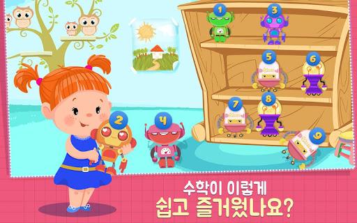 玩免費教育APP|下載이지의 수학 – 아동 게임 app不用錢|硬是要APP