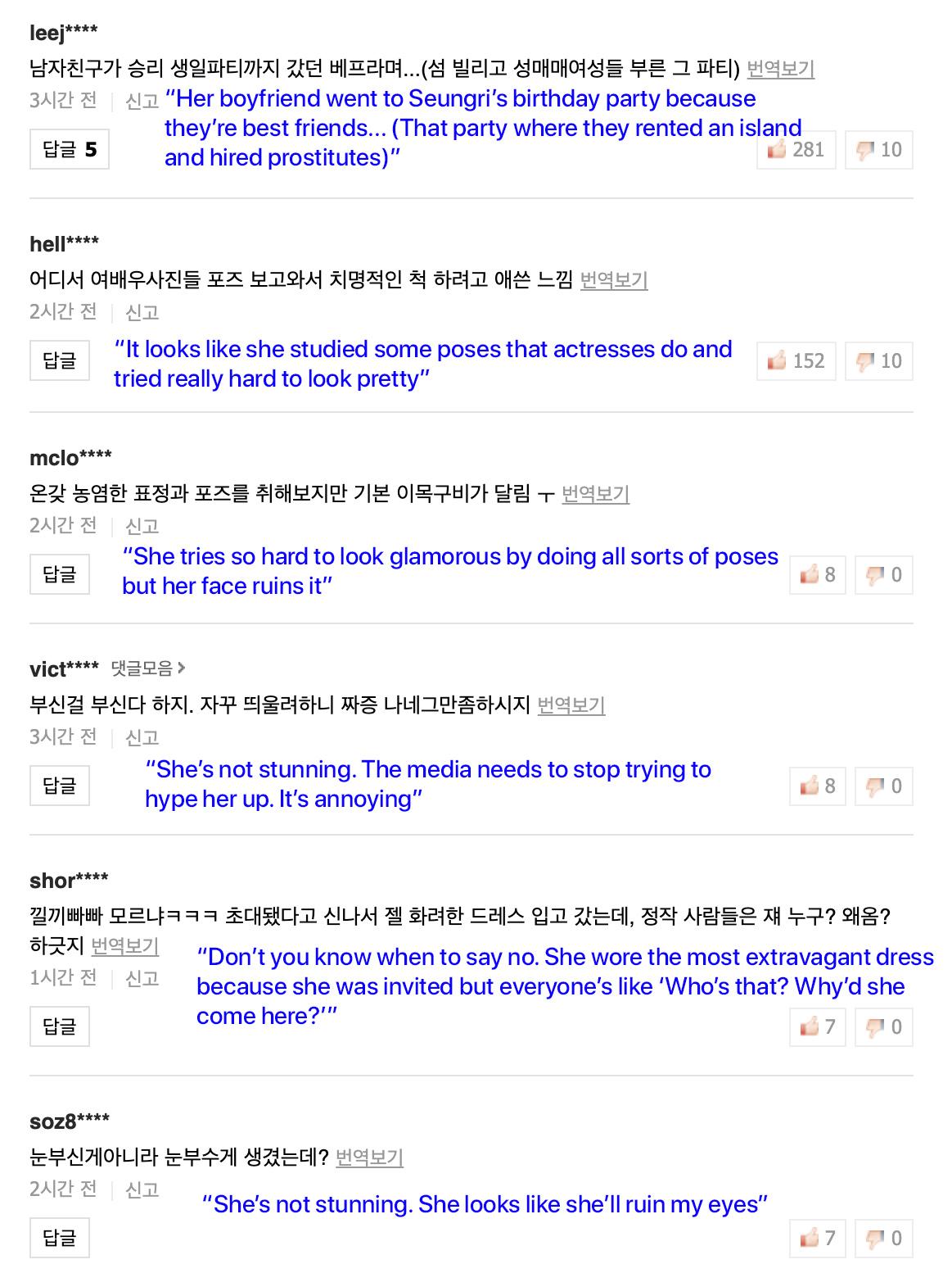 jessica jung cannes 2019 netizens