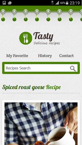 android Goose Recipe Screenshot 2