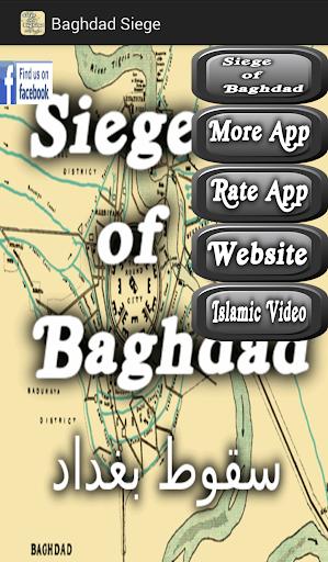 Siege of Baghdad