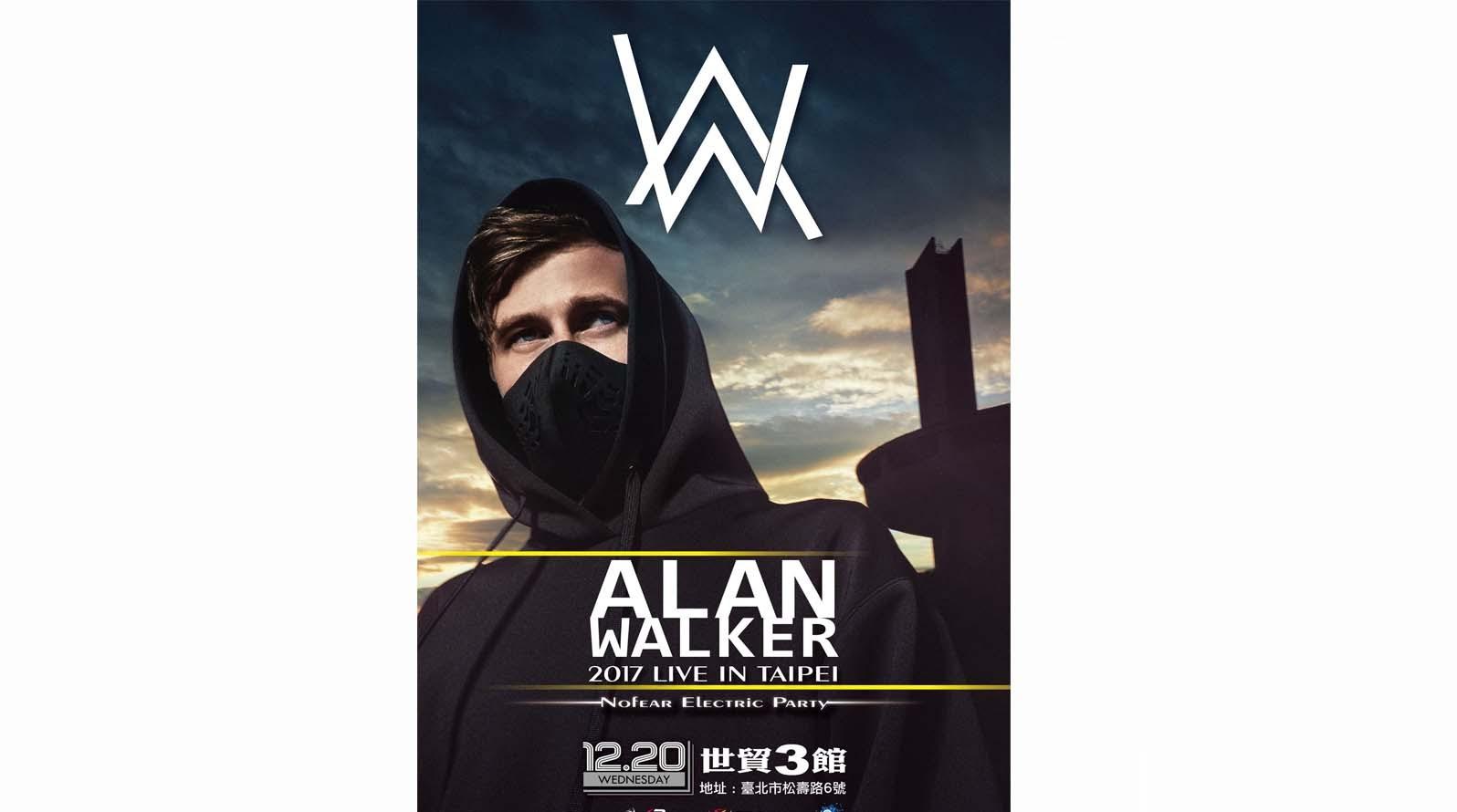 電音天才ALAN WALKER再次強勢襲台